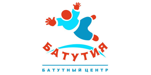 Батутія