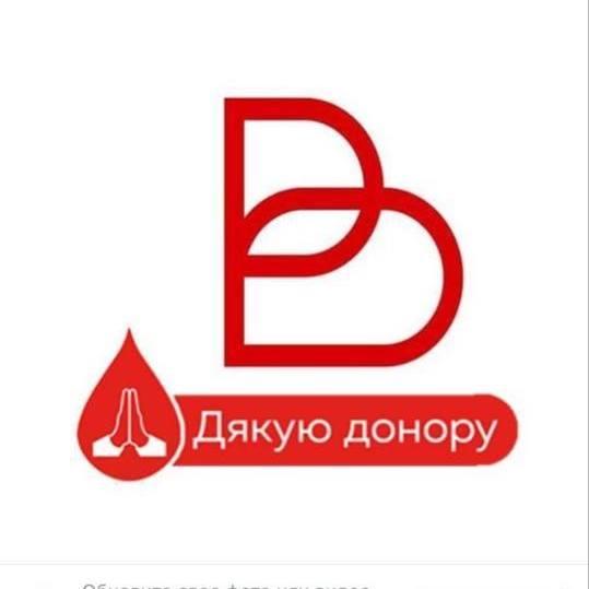 Biopharma Plasma Дніпро