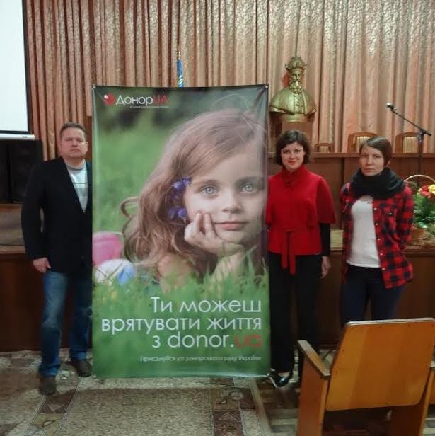 """У Львові стартував проект """"Кров новин - новини крові"""""""