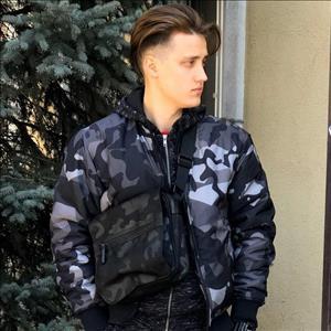 Христенко Александр