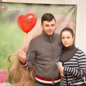 День всіх закоханих у Дніпропетровську