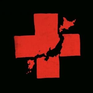 Скасування державного фінансування служби Товариства Червоного Хреста України