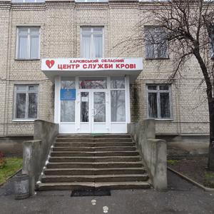 """Акція """"Кров новин - новини крові"""" у Харкові"""
