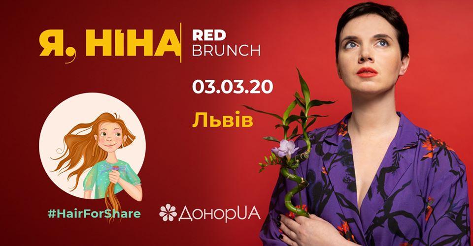 Red Brunch №4 - День Донора від проекту «Я, Ніна»