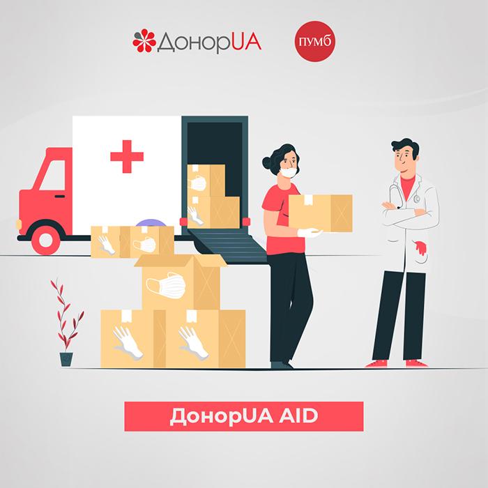 ДонорUA запускає наступний етап проєкту допомоги лікарням у боротьбі з COVID-19 за підтримки ПУМБ