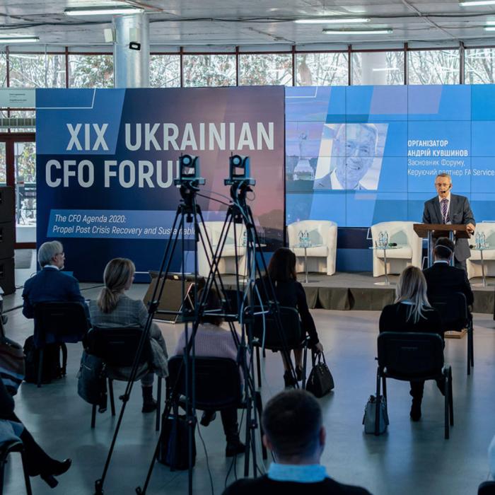 ДонорUA взяли участь у щорічному форумі фінансових директорів України.