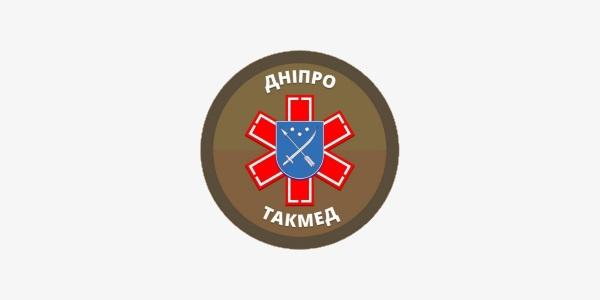 Дніпро ТакМед