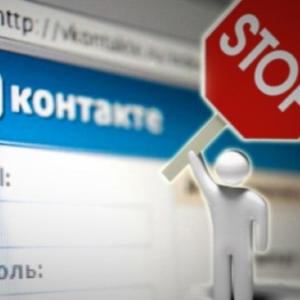 Інформація для користувачів соціальних мереж ВКонтакті та Однокласники