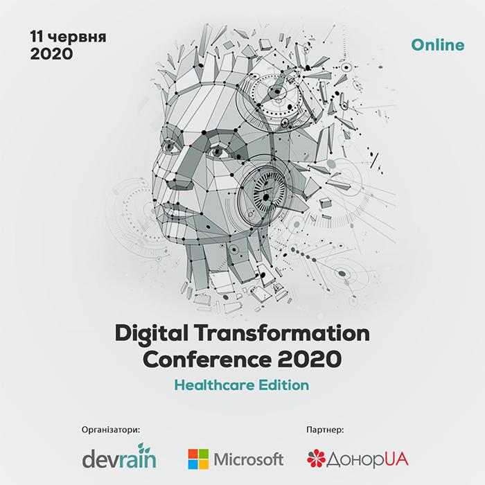 Засновники ДонорUA виступлять на Digital Transformation Conference 2020