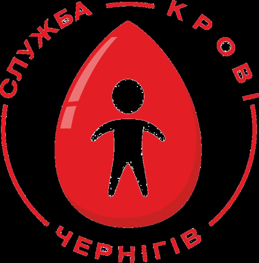 Чернігівський обласний центр крові
