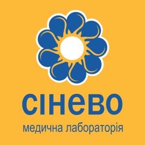 """""""Сінево"""" надасть донорам крові знижку 50% на донорські аналізи та 5% на всі послуги"""