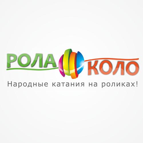 Донорів Дніпра запрошують покататися на роликах