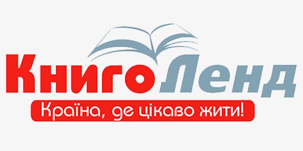Мережа книжкових магазинів «Книголенд»