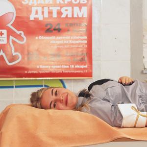 У Дніпрі розпочався місячник здачі крові для Обласної дитячої лікарні