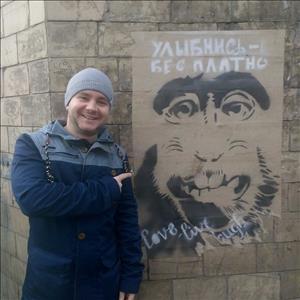 Дмитренко Андрій
