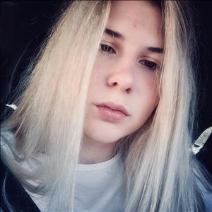 Марій Ірина