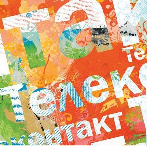 Корпоративний день донора з Телеконтакт (Житомир, Кропивницький)
