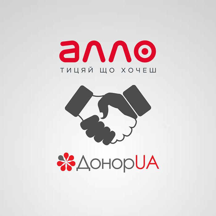 Компанія Алло надала проєкту ДонорUA техніку для роботи