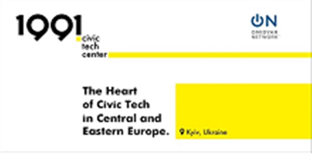 1991 Civic Tech Center