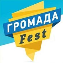 «Громада Fest» — Всеукраїнський волонтерський форум