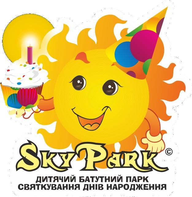 Sky park дарує донорам безмежні веселощі