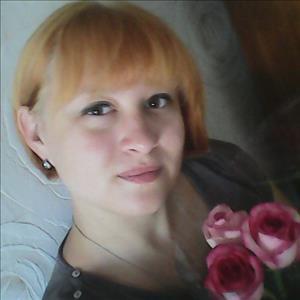 Чекрыгина Анастасия