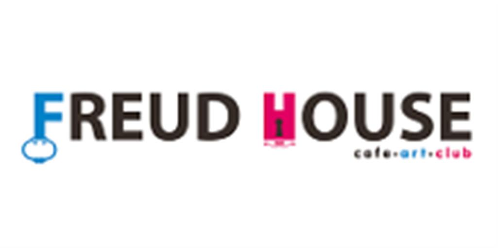 Freud House