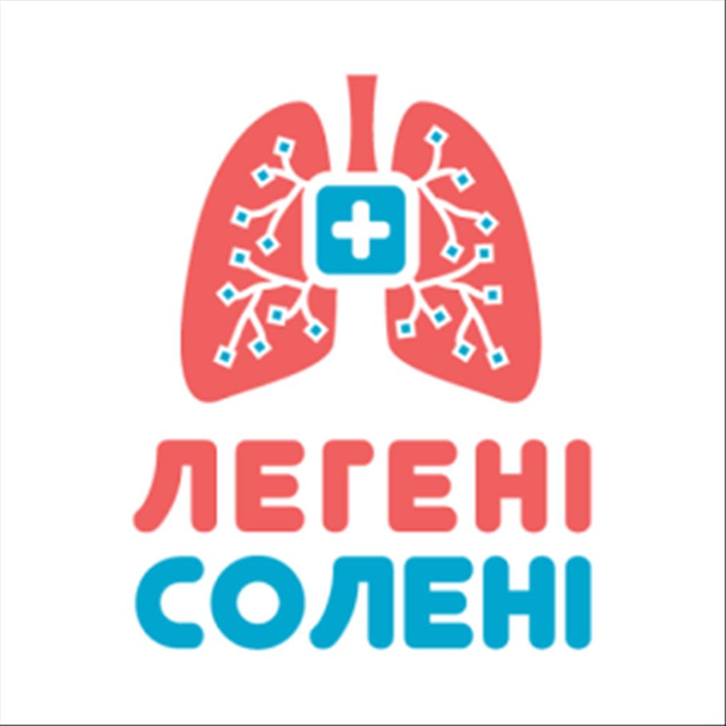 Львівська соляна кімната «Легені солені» стала партнером ДонорUA