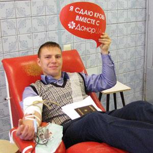 Чергова донорська субота у Дніпрі