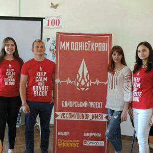 У Новомосковську на Дніпропетровщині відбувся круглий стіл по донорству крові