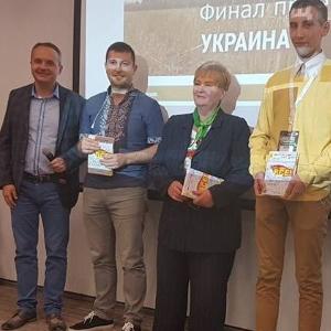 "Udonors став переможцем конкурсу ""Україна шукає стартапи"""