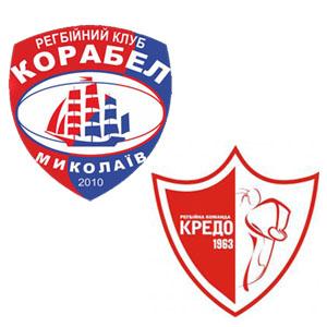 Спортсмени Миколаєва та Одеси об'єдналися для допомоги постраждалим у ДТП
