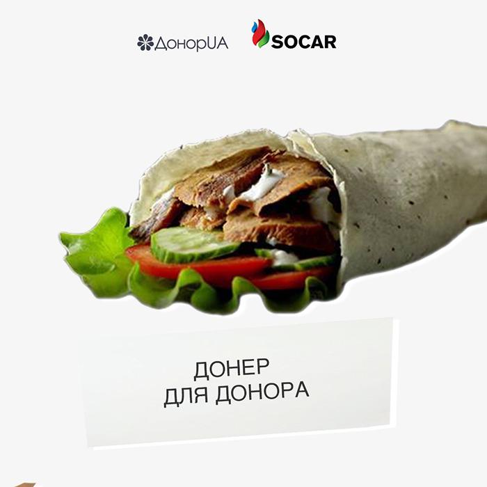 «Донер для донера»: як минула співпраця з SOCAR Energy Ukraine до Всесвітнього дня донора крові?