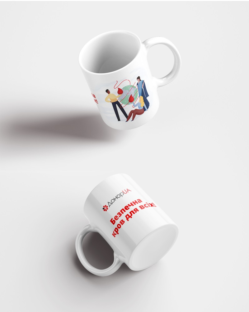 Чашка 'Безпечна кров для всіх!'