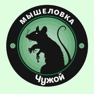 Сертифікат на гру від мережі ескейп-румів Мишоловка