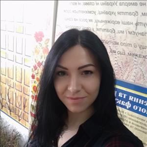 Леонтьєва Юлія