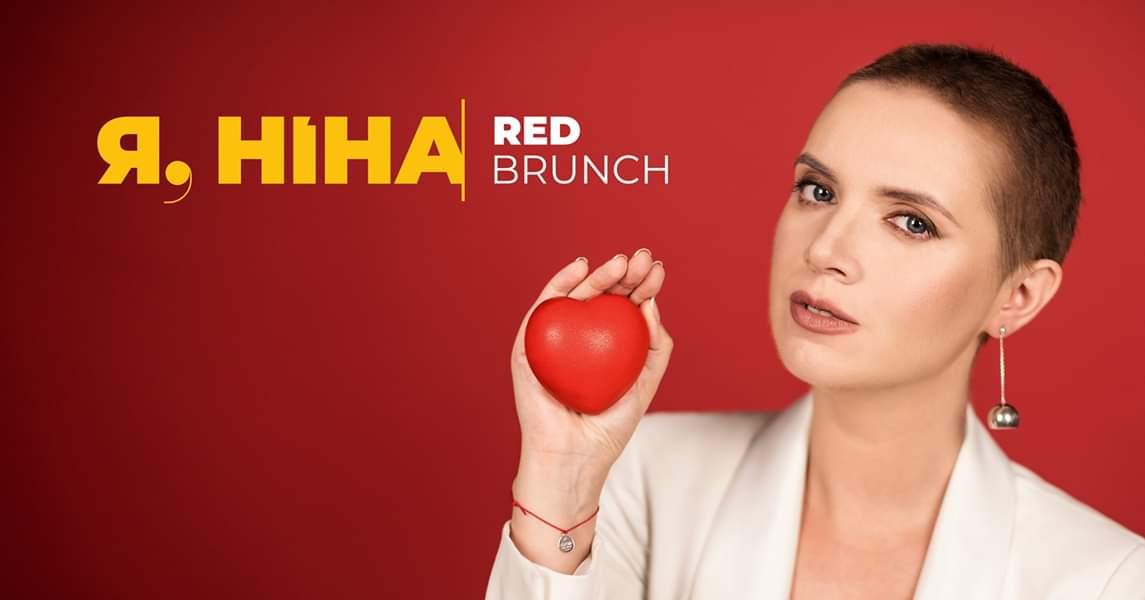 Red Brunch №2 - День Донора від проекту «Я, Ніна»