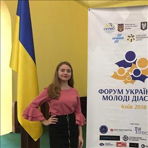 Симоненко Надія