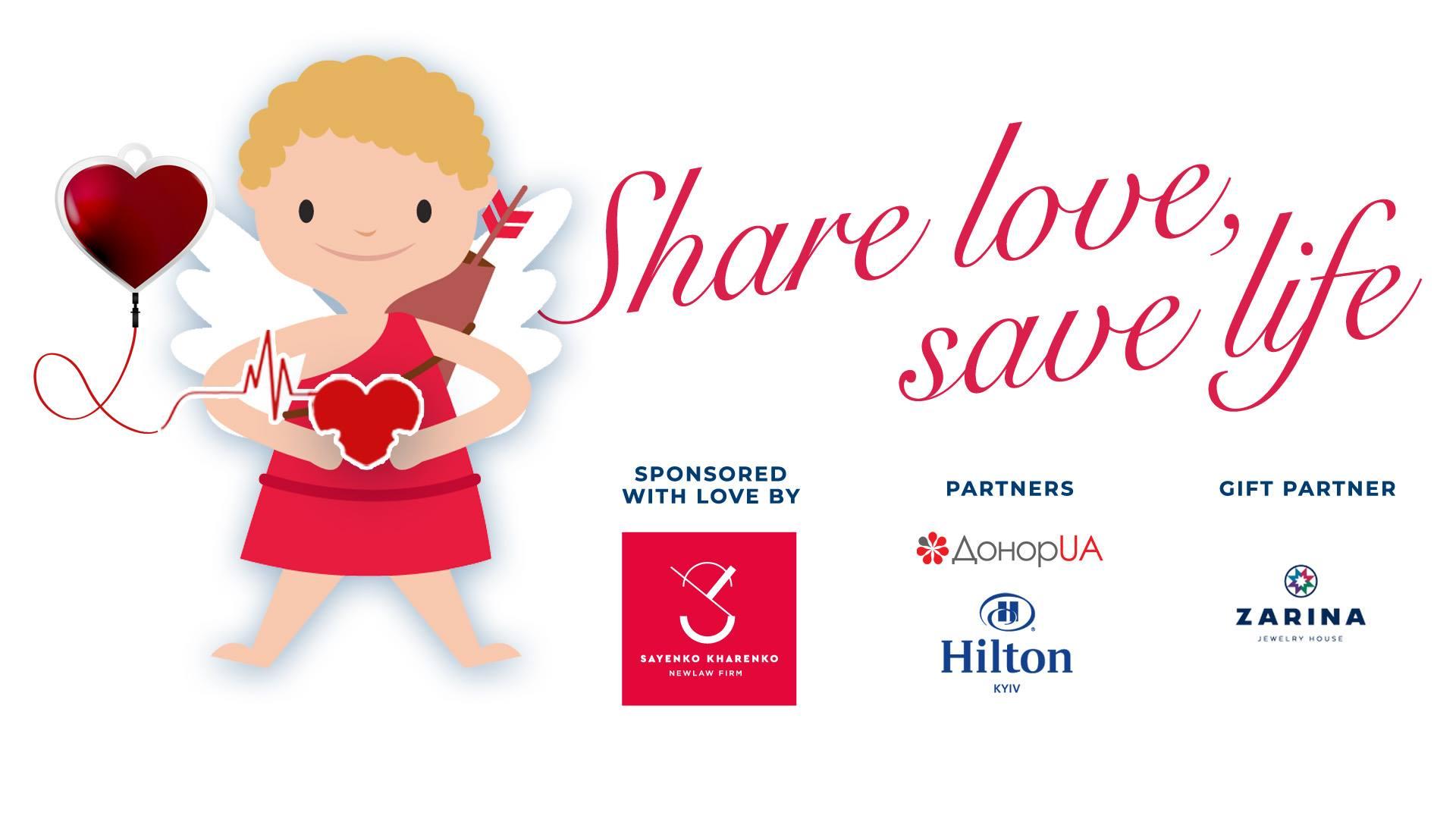AmCham St. Valentine's Blood Donation