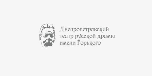 Дніпропетровський театр ім. Горького